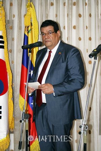 베네수엘라 대사관, 독립기념일 201주년 행사 진행