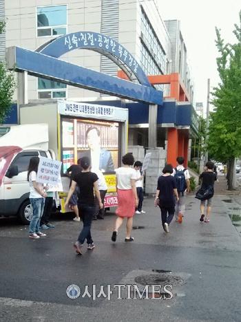 [ 단독 ] 기독교복음선교회 집단, 미행·테러 기도…위협 행보 이어져