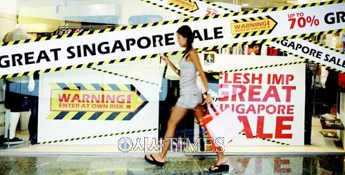 싱가포르, 내달 28일까지 8주간 '쇼핑 대축제' 개최