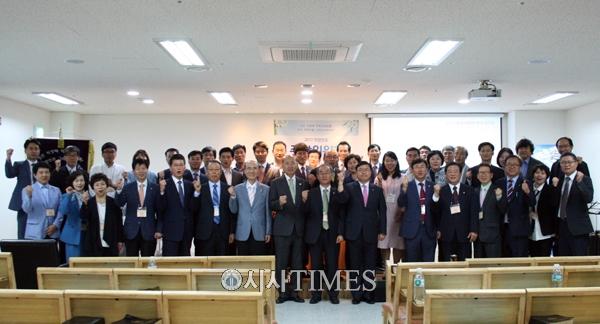 한국기독교직장선교연합회, '2017 중앙위원회' 27일 개최