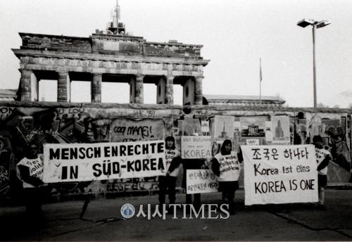 '독일로 간 한국간호 여성들의 이야기' 기획전 개최