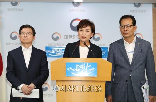 8.2 부동산대책 발표…서울·과천·세종 투기과열지구 지정