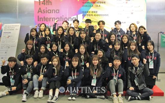 아시아나국제단편영화제, 자원활동가 '아.자!' 모집