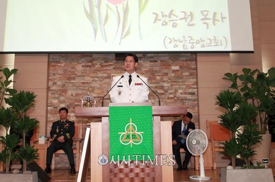 '목사다운 목사' 보여준 장승권 목사가 던진 두 마디