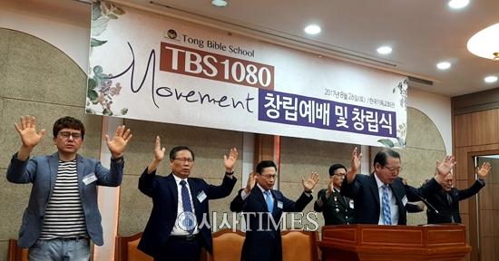 """종교개혁 500주년 """"다시 성경으로 돌아가자"""""""