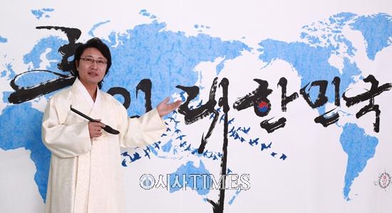 한한국 교수, '통일 대한민국' 염원大作 기증처 공모