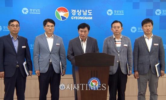 경남, 사회복지시설 보조금 부당수급 31곳 적발