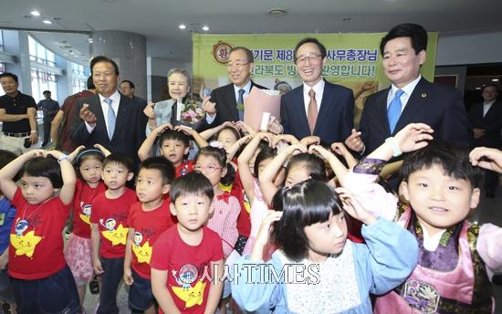 전북, 반기문 전 UN 사무총장 명예도민증 수여