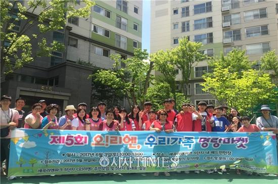 서울시, 2017년 나눔이웃 성과대회 13일 개최