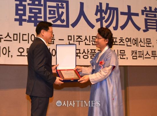 한한국 이사장, 2017 대한민국 빛낸 한국인물대상 수상