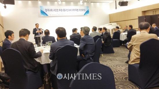 한국교회언론회, 종교인 과세 제대로 준비됐나