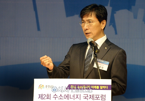 """안희정 도지사 """"수소경제사회, 충남이 마중물 되겠다"""""""