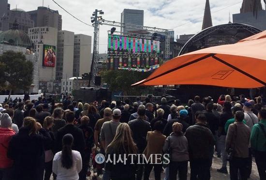 호주에서는 스포츠 경기가 있는 날도 공휴일이다?