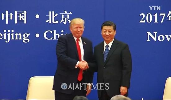 트럼프, 미국우선정책 VS 시진핑, 신형대국관계…한국, 양국의 외교전략에 대한 대안은?