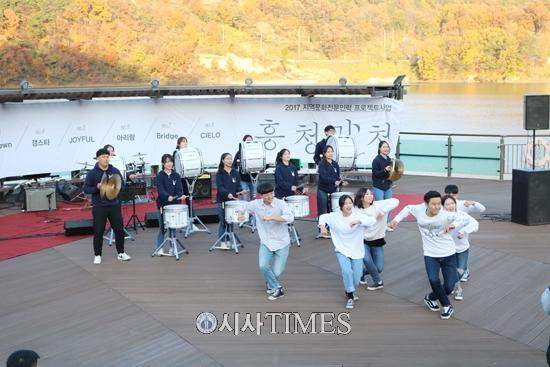 인후문화의집, 지역청년문화축제 '흥·청·망·청' 개최