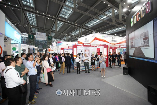 한콘진(KOCCA) 공동관, '2017 중국하이테크페어' 참가