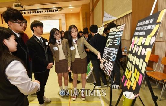아름다운커피, 청소년이 만드는 공정무역교실 발표대회 개최