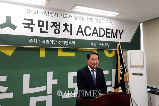 """박주선 국회부의장 """"국민과 함께 같이 고민하는 정치 해야"""""""