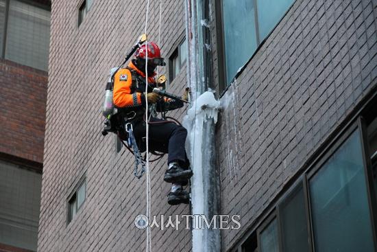 서울시, 한파관련 안전사고 대응활동 통계분석 발표
