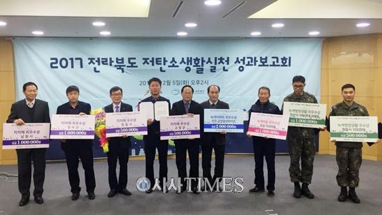 고창군, 녹색 생활실천운동 평가 '전북 도내 3년 연속 우수기관' 선정