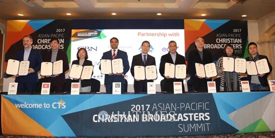 """2017 ACBS는 아시아 미디어 사역 발전을 위한 첫 자리"""