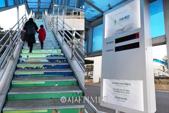 의정부예술의전당, '피아노기부계단' 설치·운영