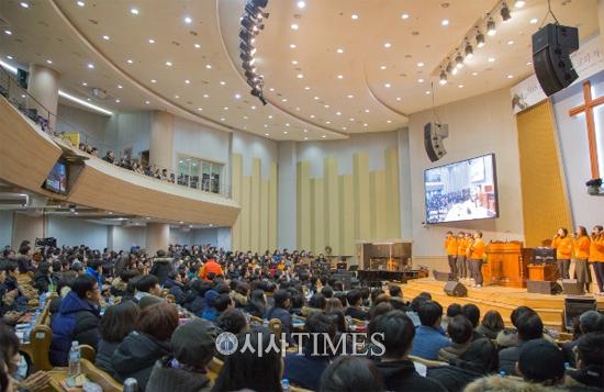 '예수부활, 성령충만' 주제로 열린 겨울수련회 대성황