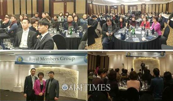 로얄멤버스그룹(대표 이승용) 발대식 29일 개최