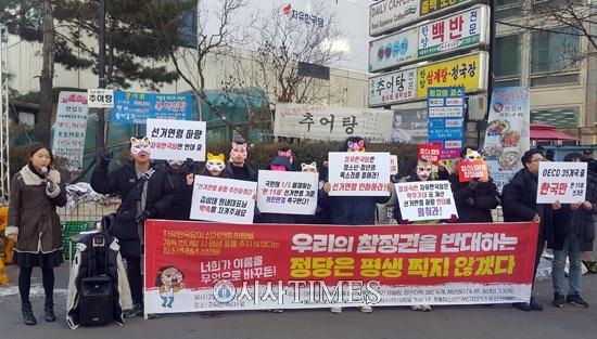 """""""한국당 선거연령 하향 계속 반대시 평생 표 주지 않겠다"""""""