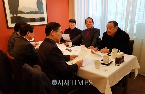한반도녹색평화운동협의회, 2018년 정기이사회 및 총회 개최