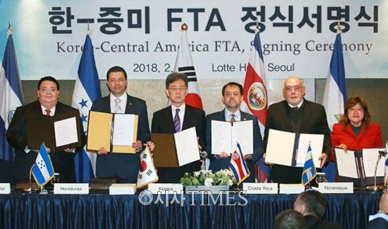 아시아 최초 중미 5개국과 FTA 체결…전체 품목의 95% 관세 철폐