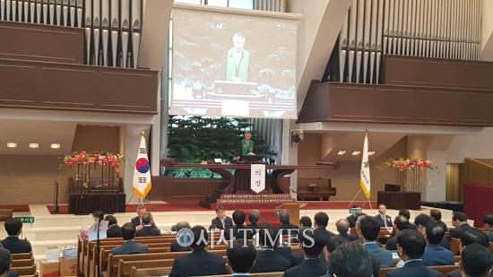 """『서울강남노회, """"문성모 목사 공식 사과하라""""』 관련 반론보도문"""