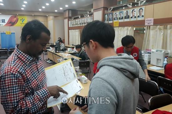 외국인근로자 나눔진료 성황리 진행…난쏘공, 난민들 진료기회 제공