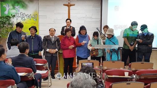 강남경찰서교회, 장애인들과 함께한 부활절예배 4일 드려