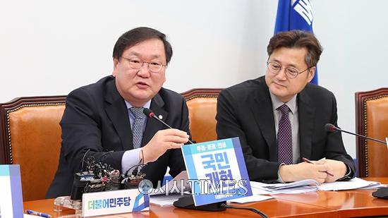 """더불어민주당 김태년 """"올해부터 어버이날 공휴일 지정 검토"""""""