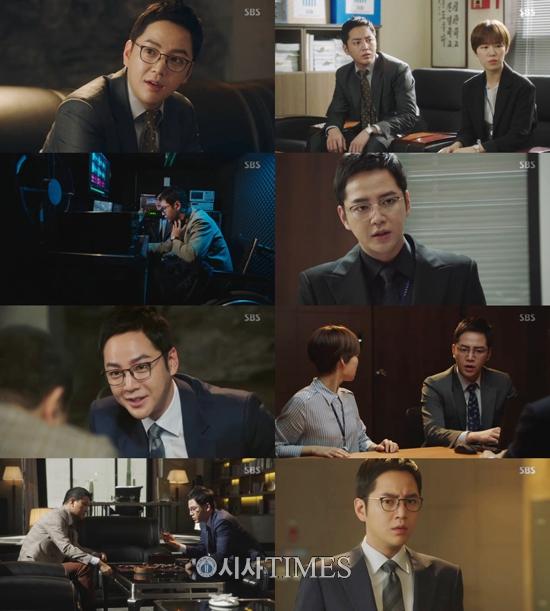 배우 장근석, SBS 수목드라마 <스위치-세상을 바꿔라>
