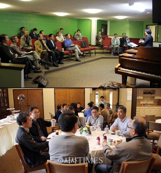 미국장로교 한인교회 학원도시 목회자 컨퍼런스 성황