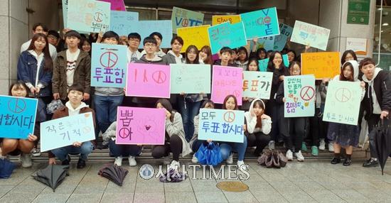 서울YMCA 청소년들, 지방선거 투표 독려 캠페인 14일 진행