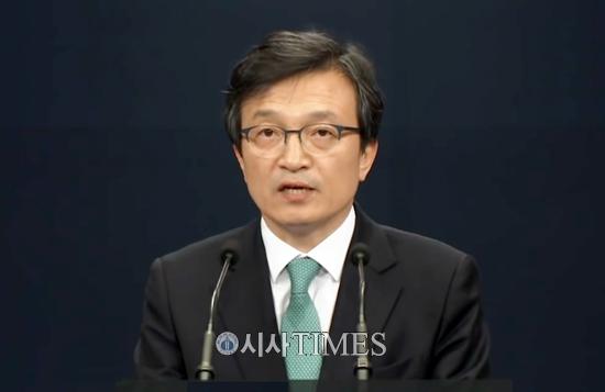 남북정상 핫라인 20일 개통…청와대-北국무위 연결