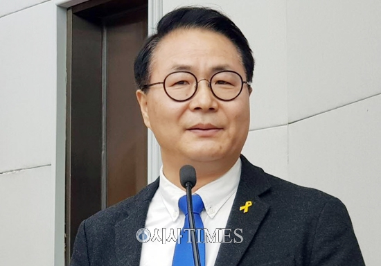 송주명 예비후보, 경기민주진보교육감 단일후보 선출