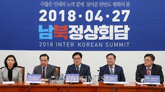 """더불어민주당 """"한국당 방탄국회 소집음모 결코 용납하지 않을 것"""""""