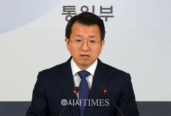 """통일부 """"北에 우리 국민 6명 억류문제 해결 노력 중"""""""