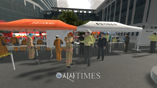 서울의료원 화재발생 가정 실전훈련…헬기로 인명구조