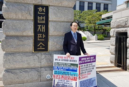 헌재, '양심적 병역거부' 관련 법조항 위헌 결정할 듯…시민단체와 한국교회, 이를 막기 위해 사활을 걸다