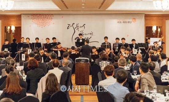 하트-하트재단, '창립 30주년 기념식' 11일 진행