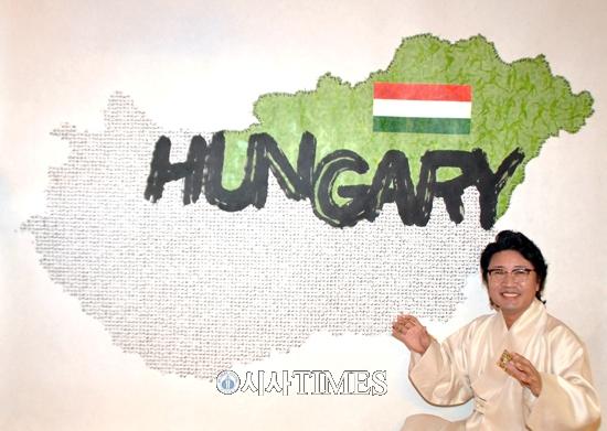 한한국 석좌교수, 38회차 세계적인 한글 '헝가리평화지도' 발표