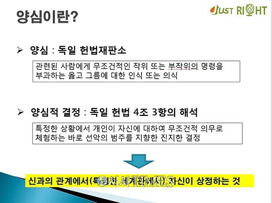 군대 안가는 비양심이 군대가는 양심 무너지게 한다…세월호에 이어 양심적병역거부가 대한민국 강타?