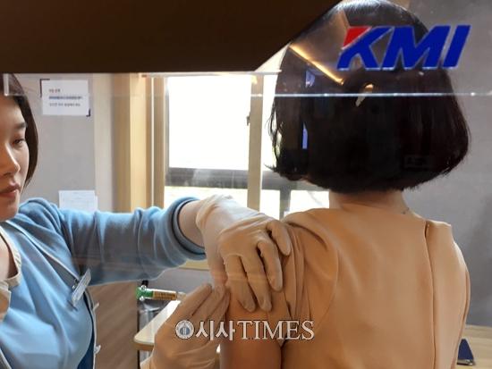 KMI, '자궁경부암 예방주간' 맞아 질환 예방 정보 공유