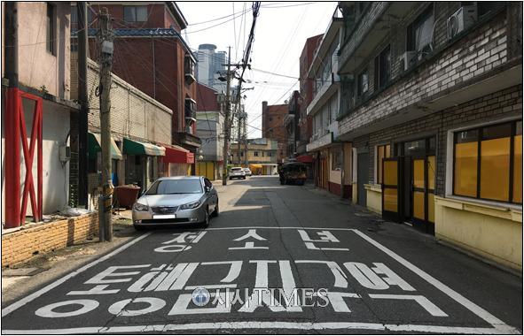 인천 마지막 집장촌 '옐로우하우스' 연내 철거 예정
