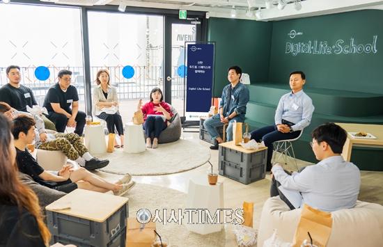 신한 두드림 스페이스, 창업 교육생 브라운백 미팅 개최